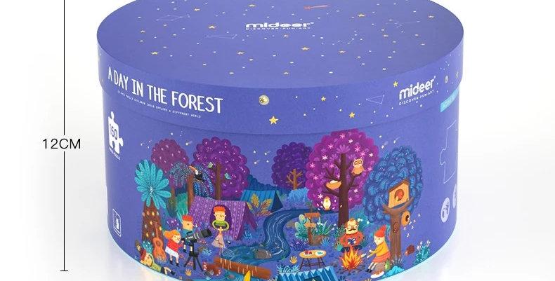 Круглые пазлы «День и ночь в лесу»