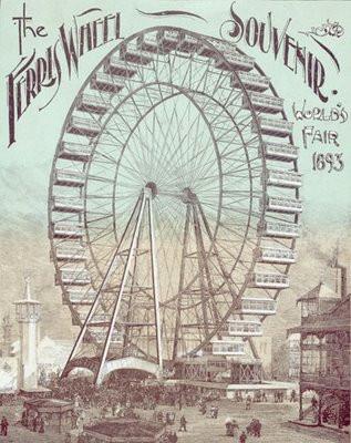Ferris Wheel postcard from 1893 World's Fair