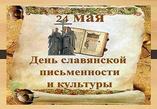 фото районный фестиваль  Живой родник ру