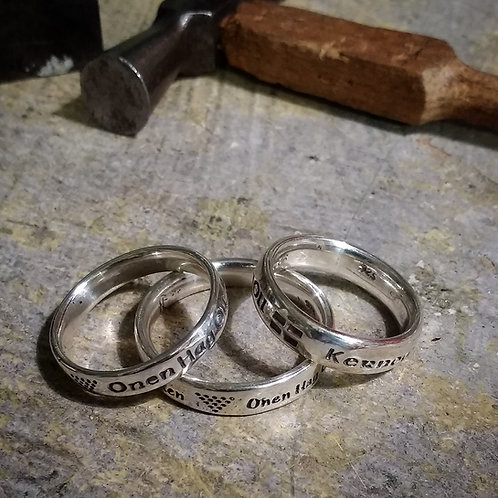 Silver Cornish Ring