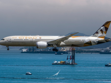 ETIHAD TO TEMPORARILY SUSPEND ALL FLIGHTS