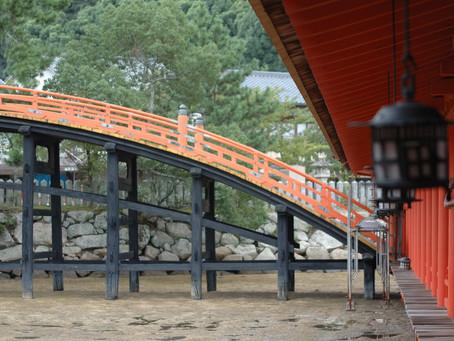 御門会~古神道『十二支の折符他』を公開いたしました