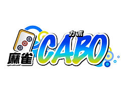 麻雀CABO.jpg