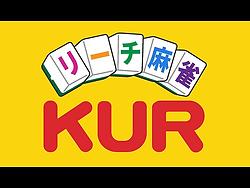 KUR.png