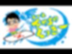 チーム下町のくっきー宣伝ボード1920x1080.png
