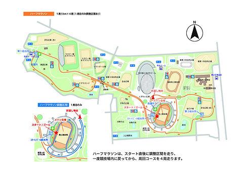 ハーフ熊谷.jpg