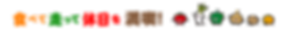 logo_sub.png