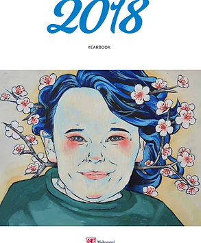 Yearbook 2018 Cover.jpg