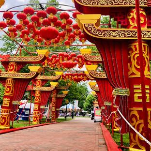 Lantern Festival Path