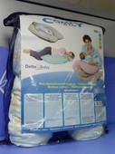 Подушка для отдыха и кормления