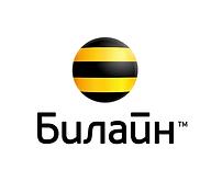 beeline лого.png