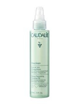 Make-Up Removing Cleansing Oil ( 150ml)
