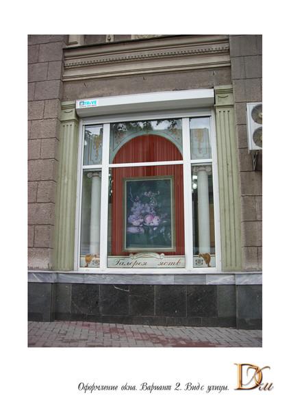 Окно со шторами копия1.jpg