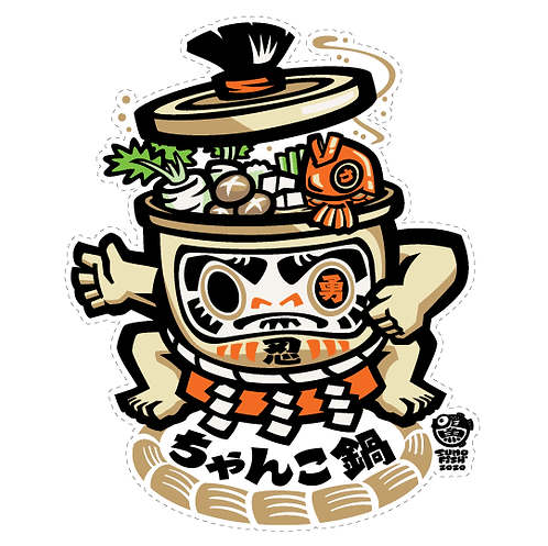 Chankonabe Decal