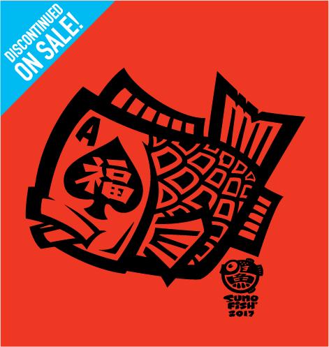tai-sea bream -discontinued