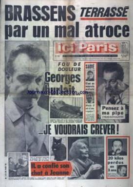 IciParis 1967.jpg
