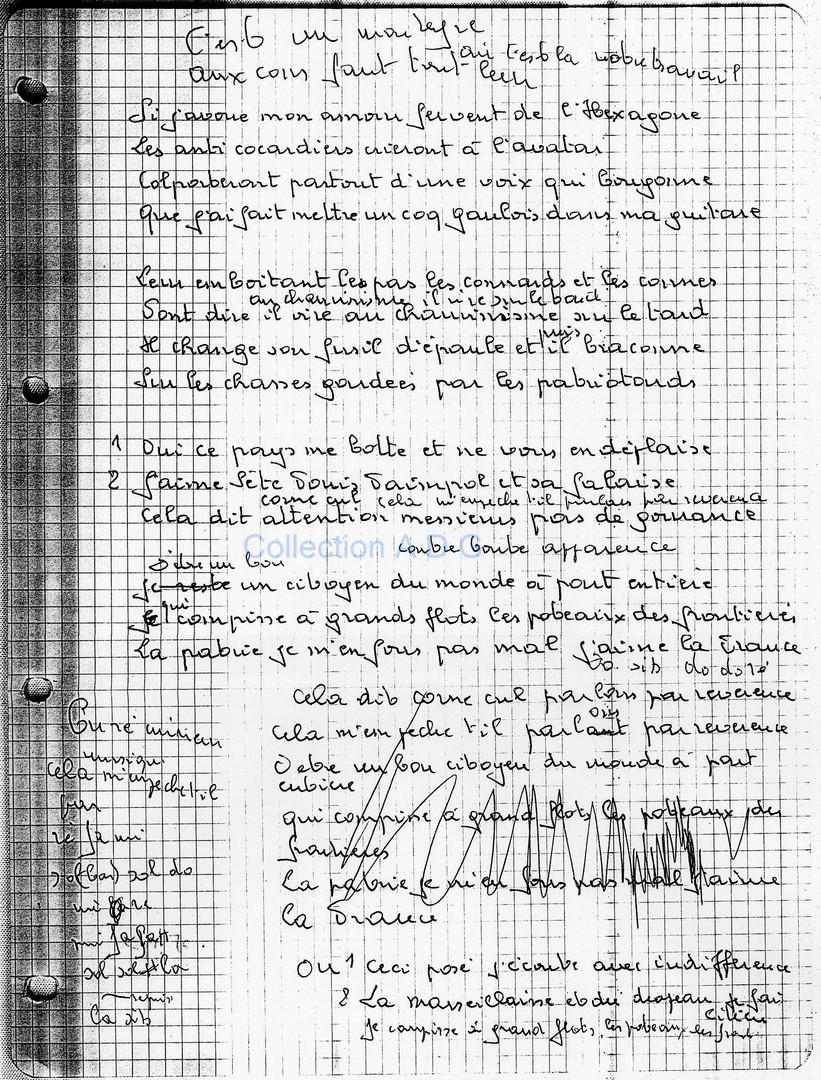 (J'aime la France) 089_c2i.JPG