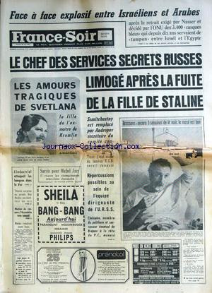 FranceSoir 1967.jpg