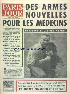 ParisJour1969.jpg