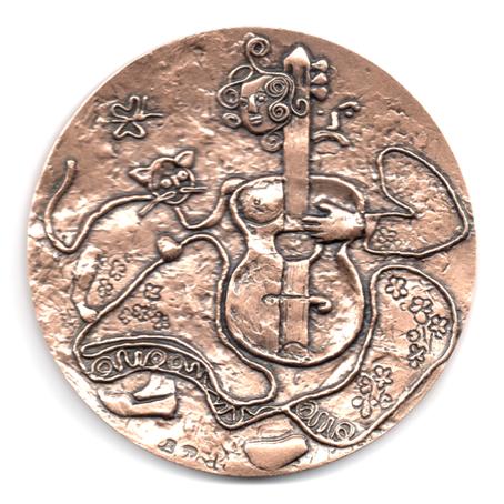 Médaille-bronze-Georges-Brassens-Revers.