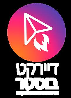 דיירקט-בוסטר לוגו.png