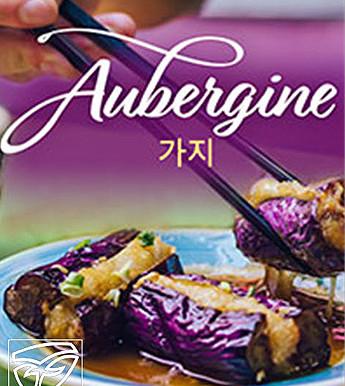 """REVIEW: """"Aubergine"""" — South Coast Repertory, Costa Mesa"""