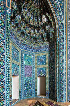 healing space islamic.jpg