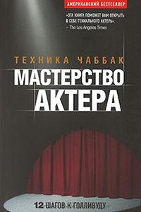 book_russian.jpg