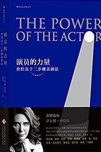 book_china.jpg