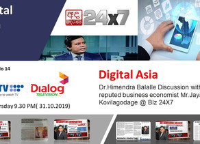 Digital Asia
