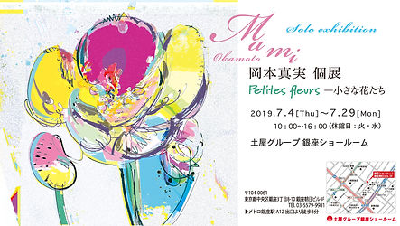 FBイベント用_03.jpg