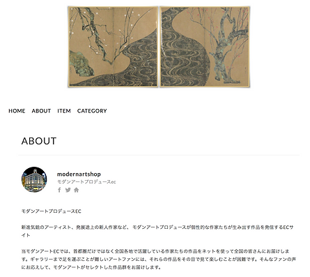 銀座モダンアートギャラリーECサイト.png