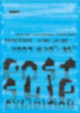 POSTSHIP_足立詩織_グラフィックポスター