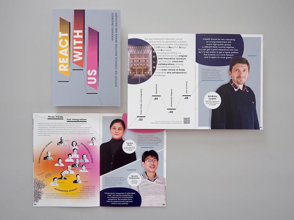 北海道大学 ICReDD 冊子 パンフレット