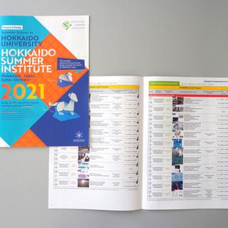 北海道大学_HSI2021_カタログデザイン