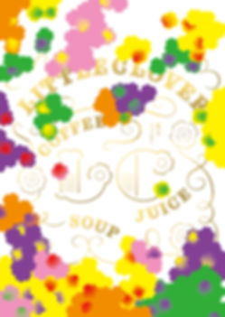 ロゴデザイン_ポスターデザイン_札幌