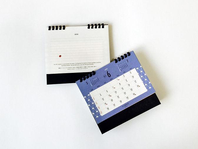 カレンダーデザイン_広告デザイン