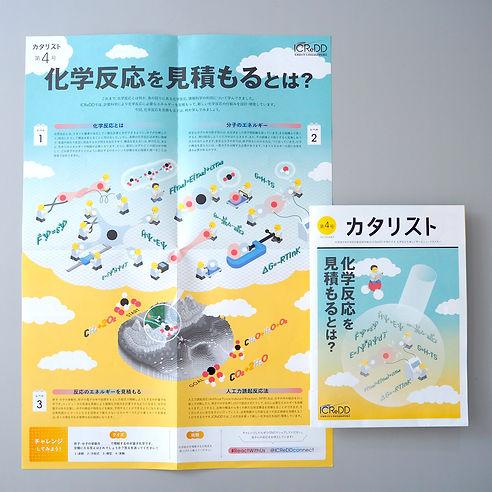 札幌デザイン会社