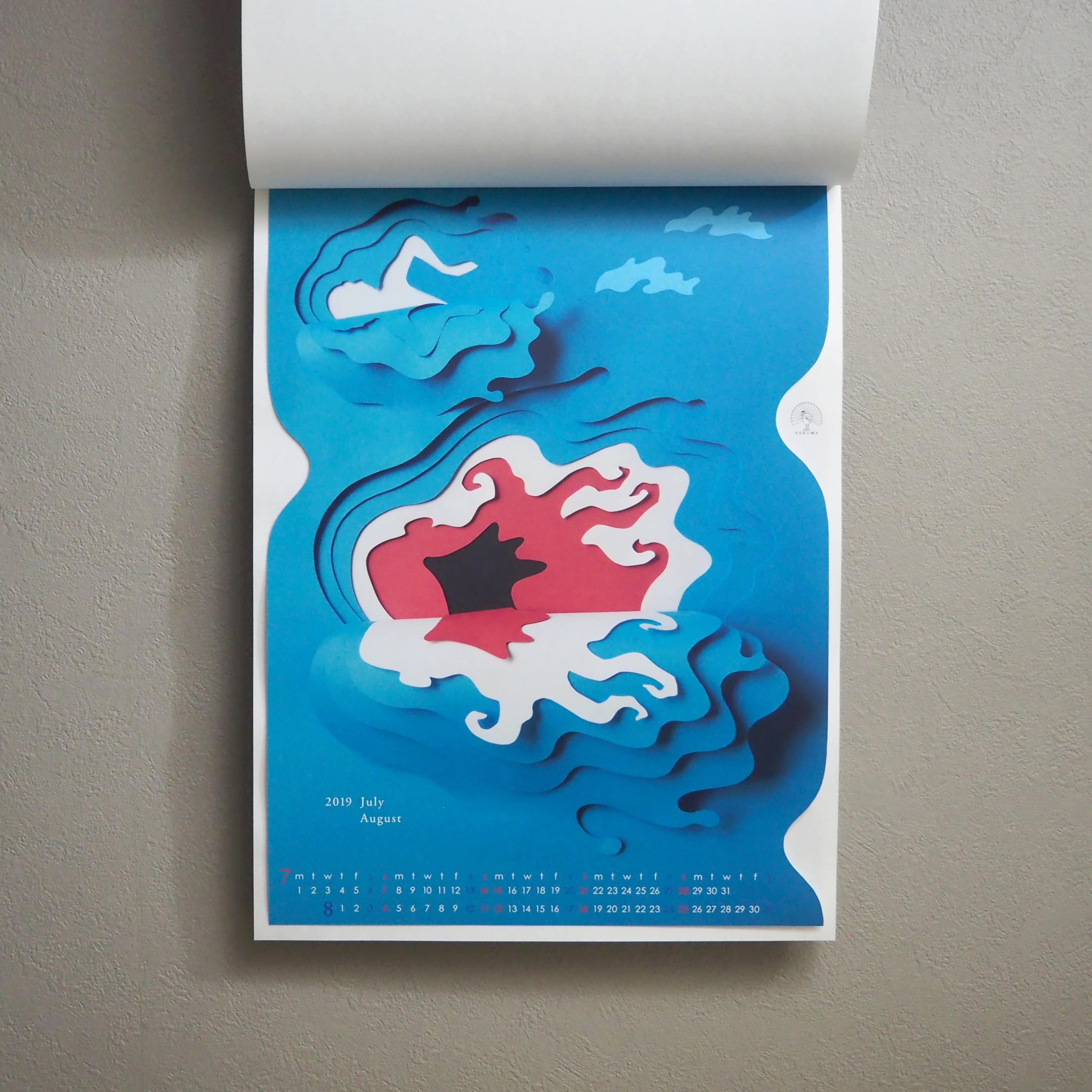 7月,8月「蛸と遊泳」