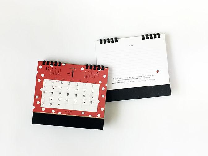 カレンダーデザイン_グラフィックデザイン
