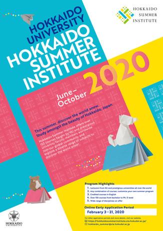 北海道大学_HSI2020_ポスターデザイン