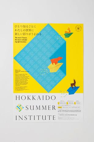 北海道大学_HSI2018_ポスターデザイン