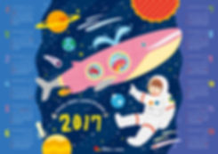 大地みらい信金_イラストカレンダー