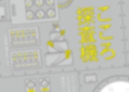 イベントDM_女性_デザイン会社
