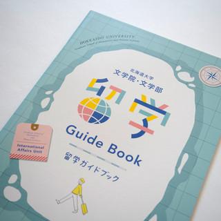 北海道大学_文学院_文学部_留学ガイドブック