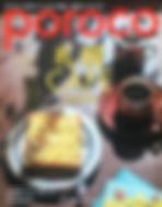 poroco_2018年11月
