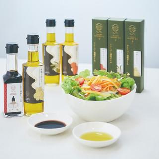 Fu-Ka 燻製調味料 パッケージデザイン