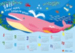 大地みらい2015カレンダー.jpg大地みらい信金_イラストカレンダー
