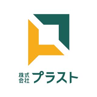 株式会社プラスト_ロゴデザイン