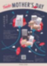 イベントフライヤー チラシデザイン